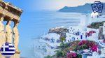 Yunanistan Vatandaşlığı