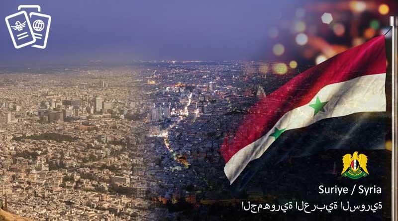 Suriye, Suriye Vatandaşlığı