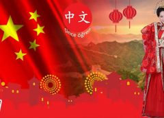 Çince günlük konuşmalar